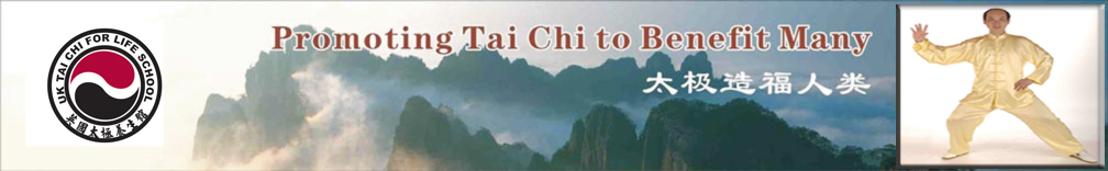 Tai Chi for Life School logo image